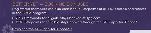 spg-better-by-the-night-booking-bonuses