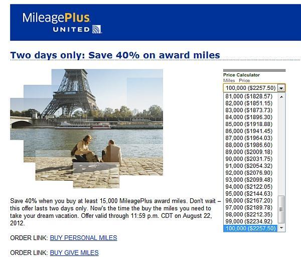 united-mileage-plus-buy-miles-august-2012-offer