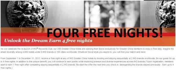 ihg-rewards-club-china-free-night-offer-5213
