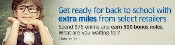 united-online-shopping-bonus-august-2013-jpg