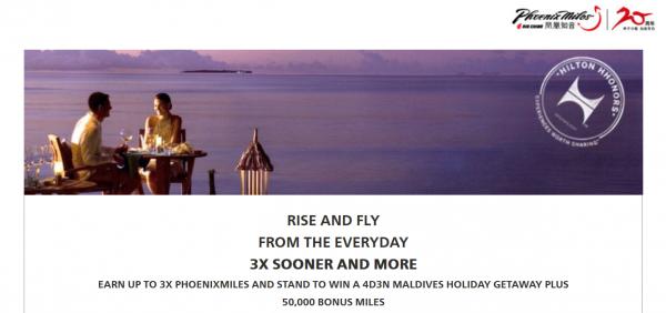 Hilton HHonors Air China Phoenix Triple Miles Offer Fall 2014