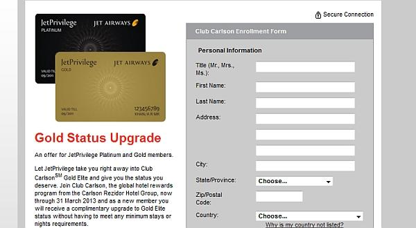 club-carlson-instant-gold-jet