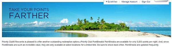 prority-club-points-breaks-logo-december-2012