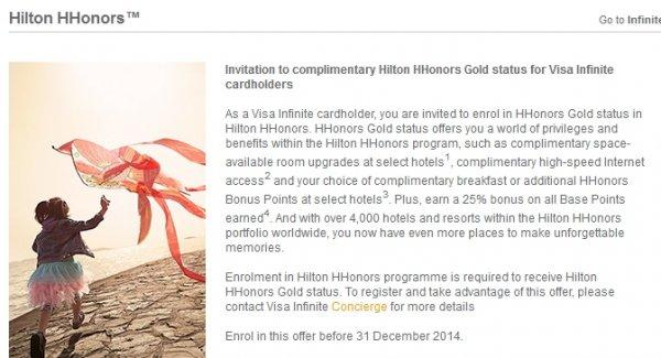 visa-infinite-hilton-hhonors-gold