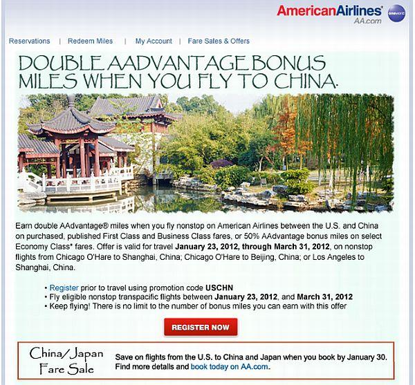 american-airlines-double-aadvantage-miles-to-japan