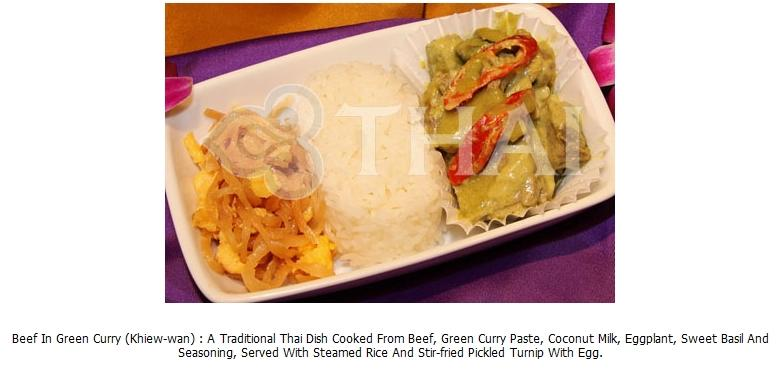 thai-beef-in-green-curry-beef-kiew-wan