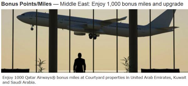 Marriott Rewards Qatar Airways Privilege Club Courtyard UAE Kuwait Saudi Arabia