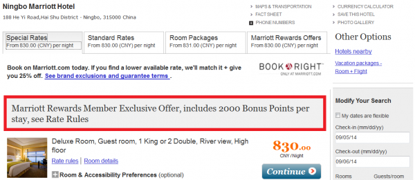 Marriott Rewards Shanghai & Ningbo 2,000 Bonus Points May 27 July 19 2014 Ningmo Marriott