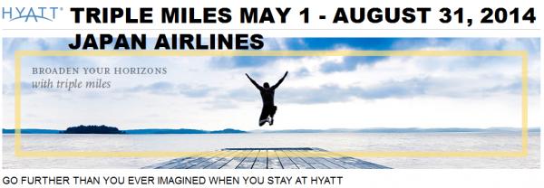 Hyatt Gold Passport Japan Airlines Mileage Bank May 1 August 31 2014