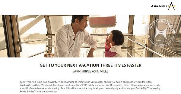 hilton-triple-asia-miles-offer