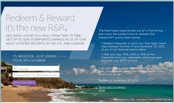 spg-redeem-reward