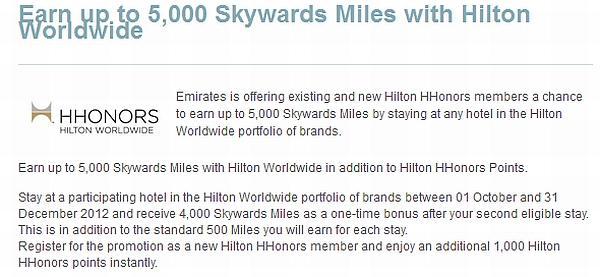 hilton-hhonors-4th-q-2012-emirates-skywards