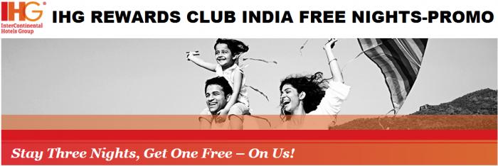 IHG Rewards India Free Nights Offer