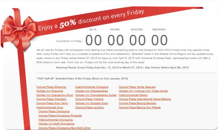 IHG Rewards Clun China Fridays Sale January 2 2015
