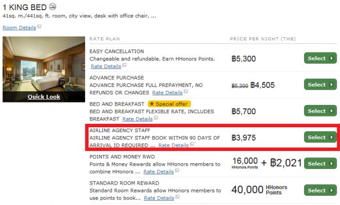 Hilton Travel Agency Airlines Employee Rate 2015 Conrad Bangkok