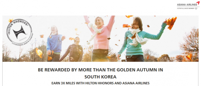 Hilton HHonors Asiana Up To Triple Club Miles August 1 October 31 2015