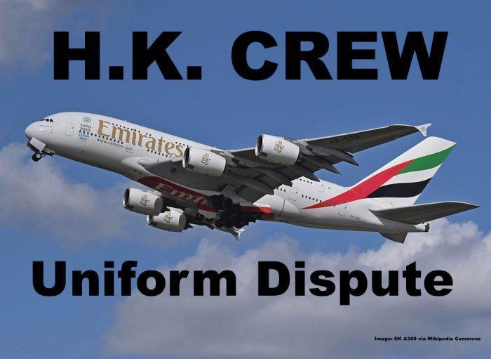 EK A380 Uniform