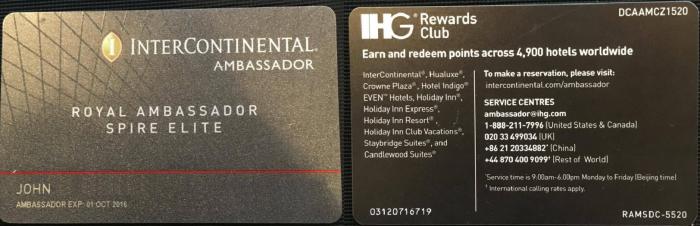 IHG Rewards Club Royal Ambassador Portfolio Card