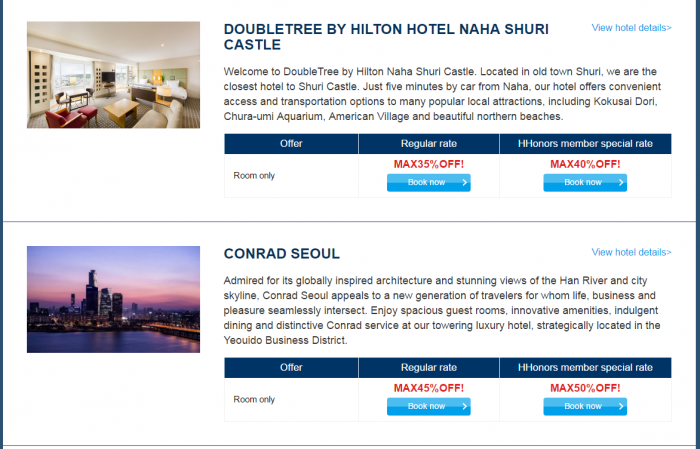 hilton-hhonors-japan-korea-up-to-50-percent-off-suite-for-stays-until-march-31-2017-7