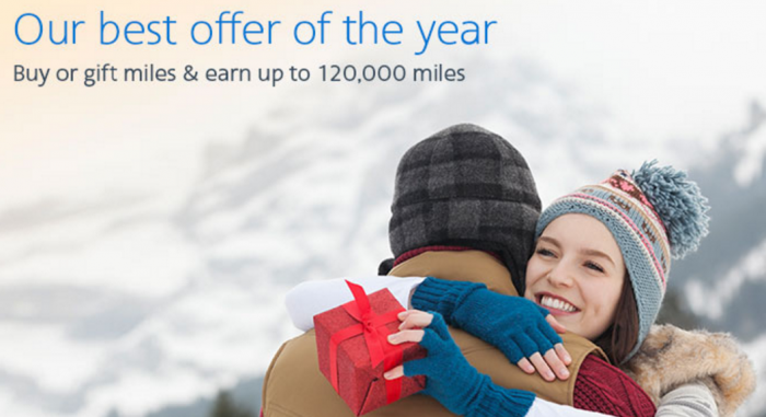 american-airlines-buy-aadvantage-miles-december-2016-campaign