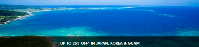 Hilton Honors Asia Pacific Up To 25% Off Sale For Stays Until December 31 2017 Japan Korea Guam