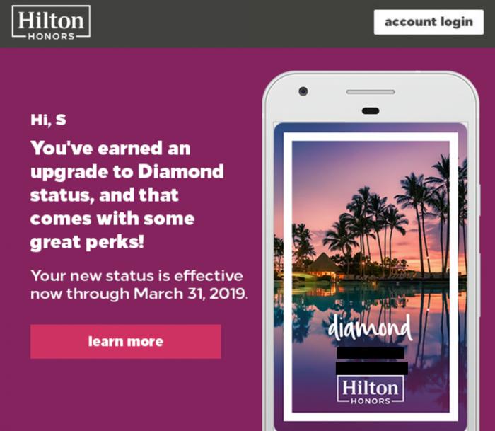 Hilton Honors Diamond Status Email April 12 2017