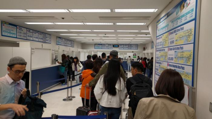 JR TIcket Office Osaka Line