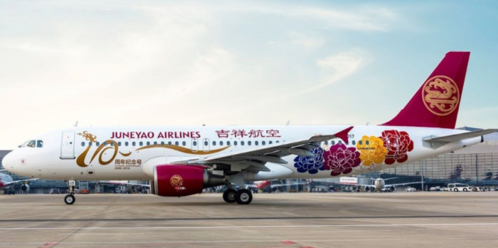 Star Alliance Connecting Partner Juneyao Airlines