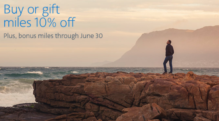 American Airlines Buy & Gift AAdvantage Miles June 2017 Campaign