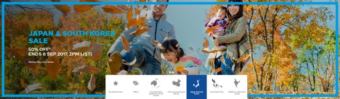 Hilton Honors Japan & South Korea 72-Hours 50 Percent Off Sale September 2017